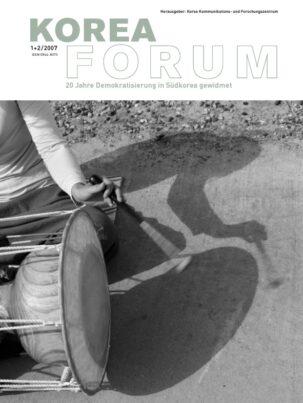 Korea Forum 2007