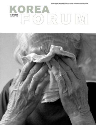 Korea Forum 2008
