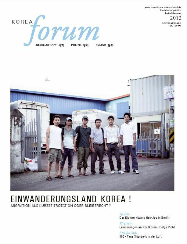 Korea Forum 2012