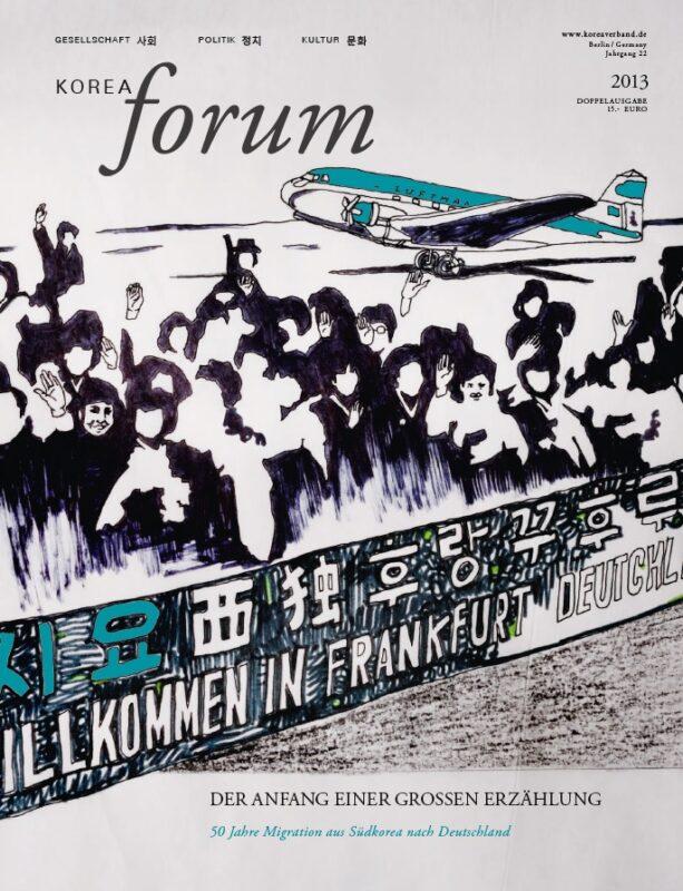 Korea Forum 2013