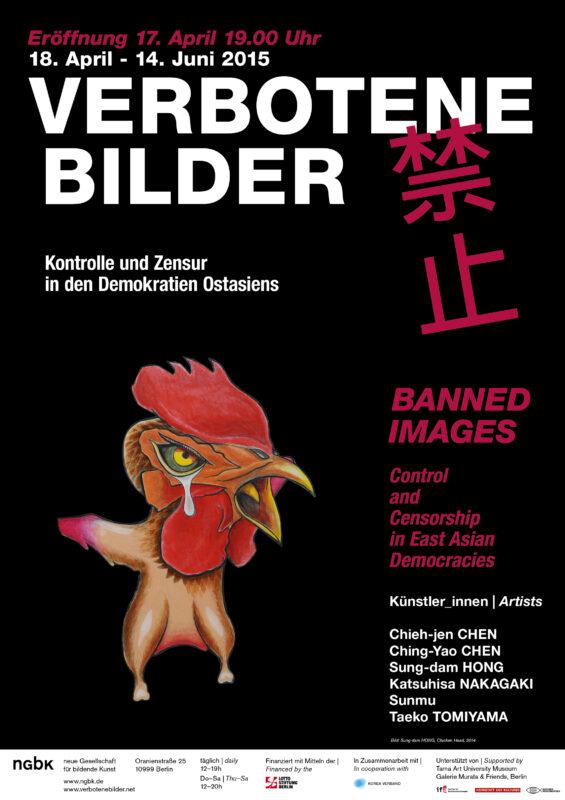 Verbotene Bilder_Banned Images_Poster_web