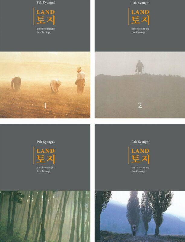 Land_1-4