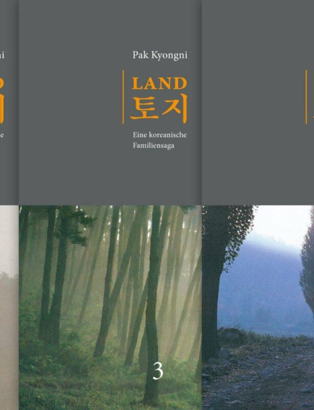 Land_2-4