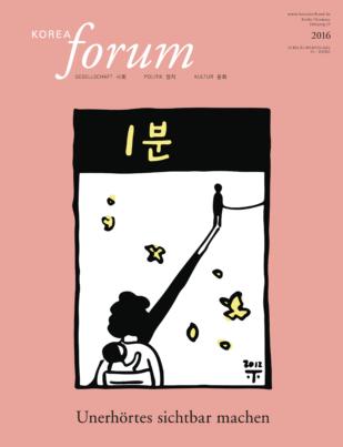Jubiläumsausgabe Korea Forum 2016: Unerhörtes sichtbar machen