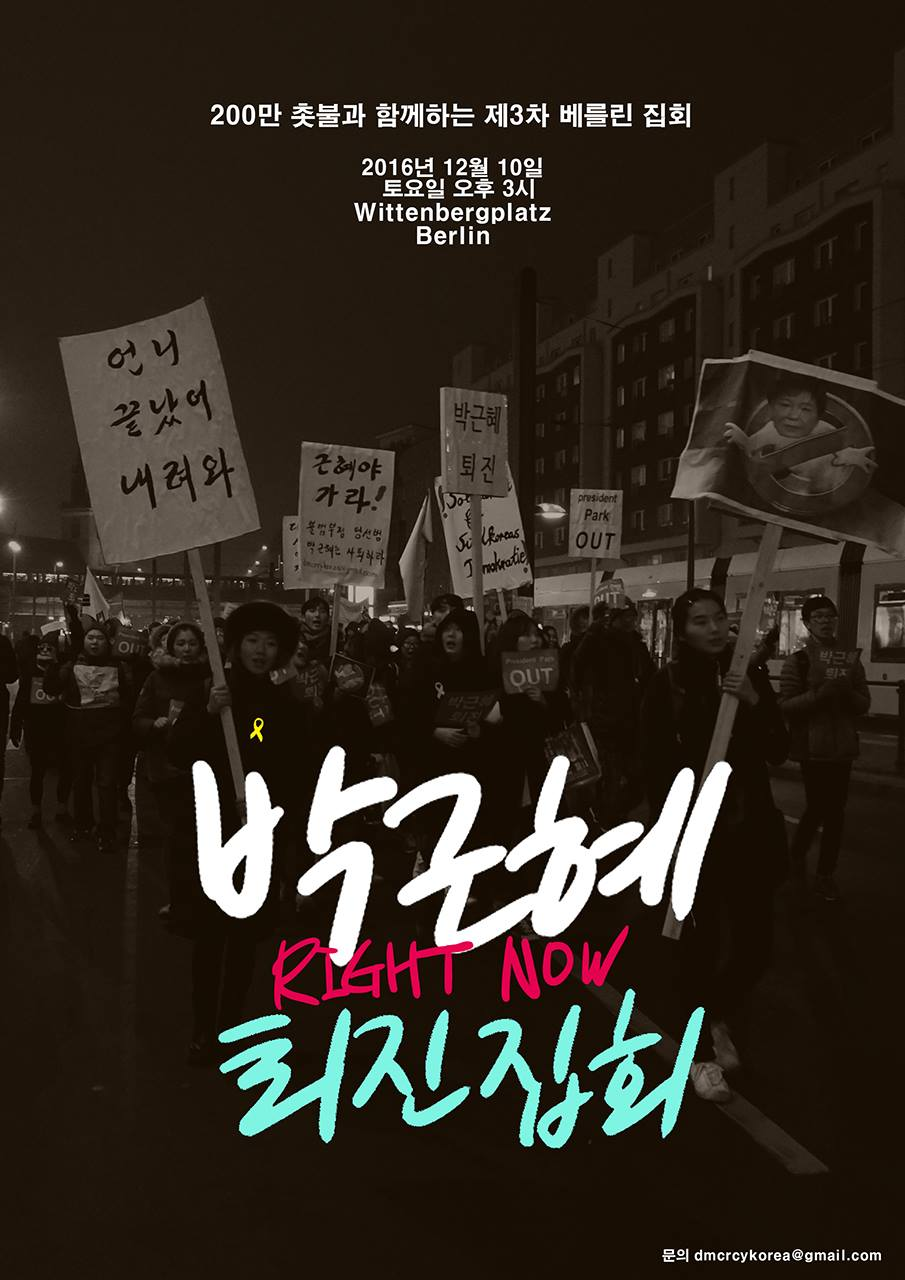 Poster für Demonstration gegen Park Geun-Hye