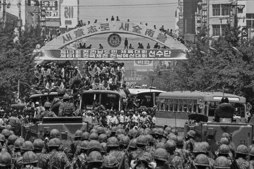 Fotoausstellung Gwangju