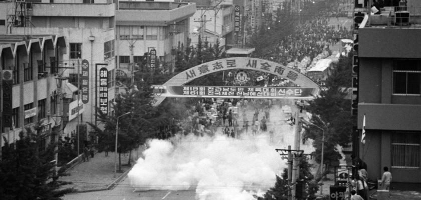 Fotoausstellung zur Demokratiebewegung in Südkorea