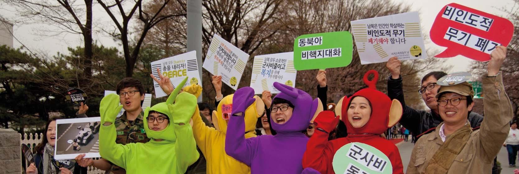 Kriegsdienstverweigerer demonstrieren in Südkorea