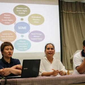 EPRIE 2017: Besuch bei SOMI