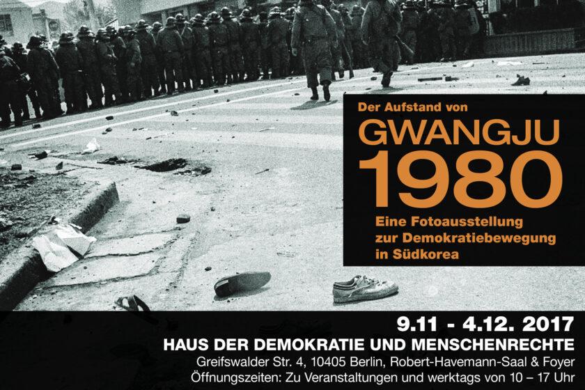 Gwangju 1980 Haus der Demokratie