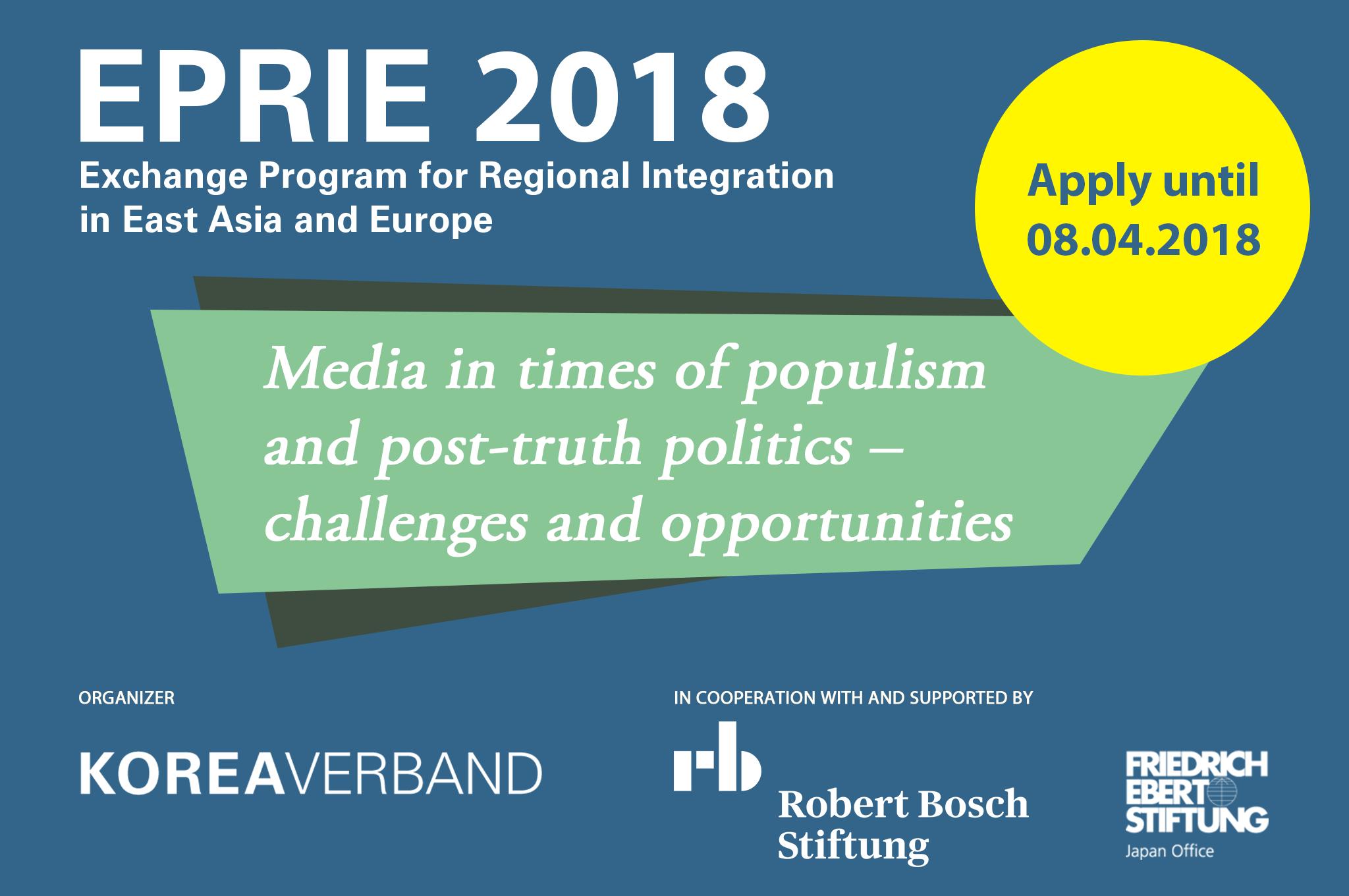 EPRIE 2018 Extended Deadline