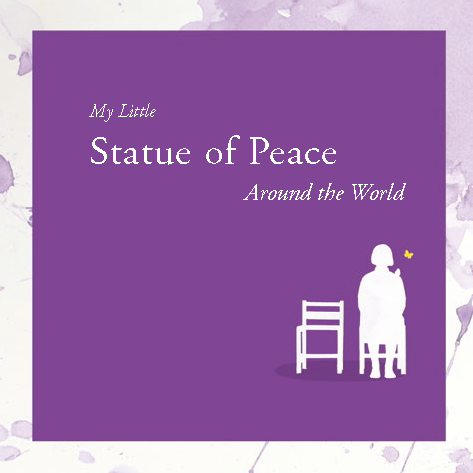 My Little Statue of Peace Brochure Cover