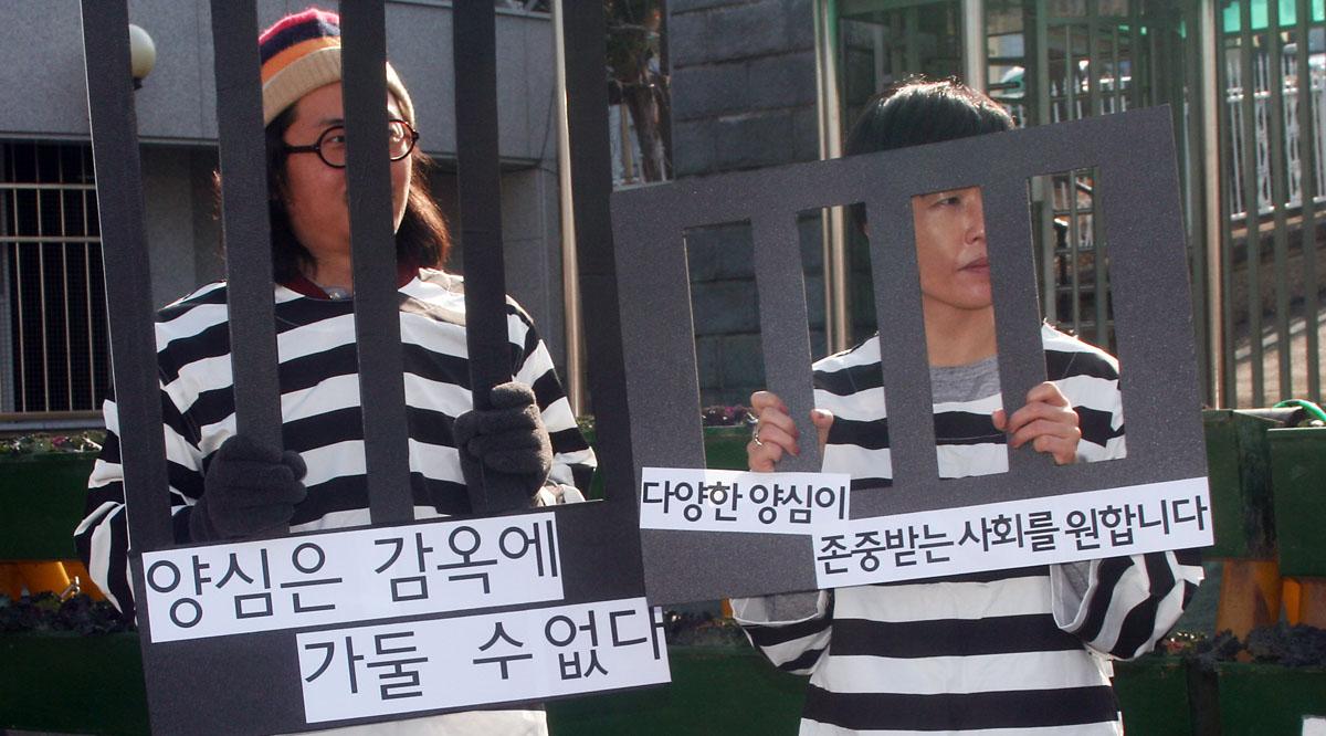 Aktion für Kriegsdienstverweigerung vor dem Verteidigungsministerium in Seoul am 1. Dezember 2015.