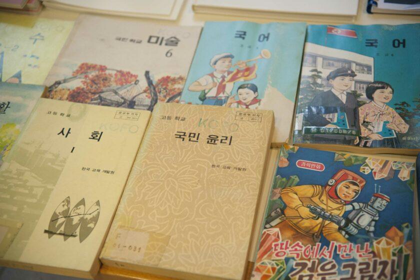 Schulbücher aus Nordkorea
