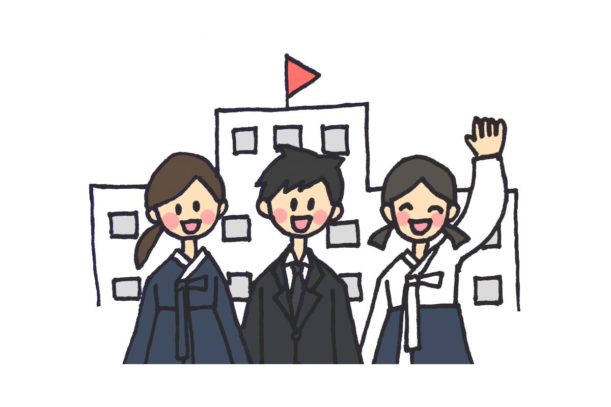 Koreanische Schulen in Japan