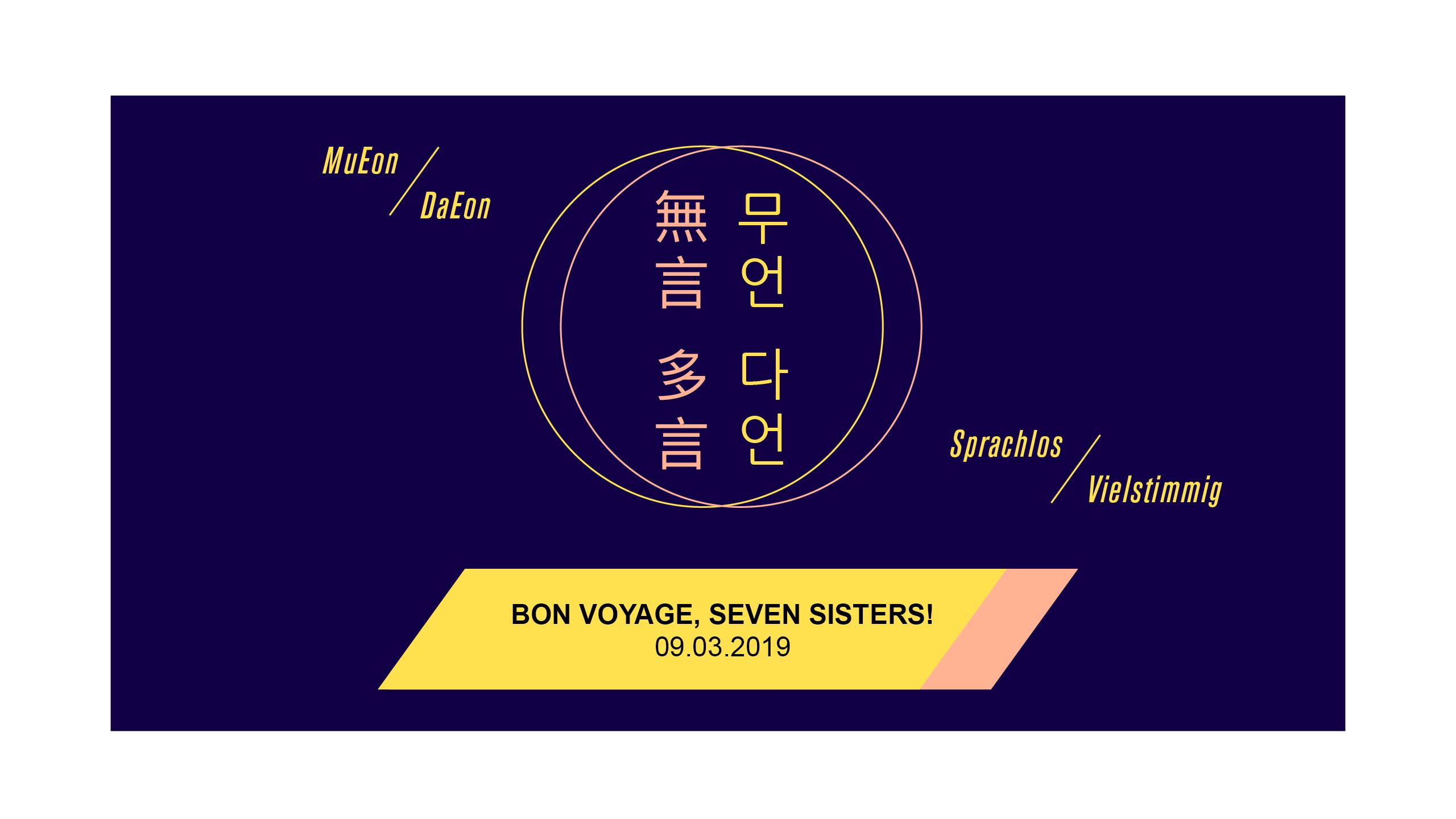 Bon Voyage Seven Sisters