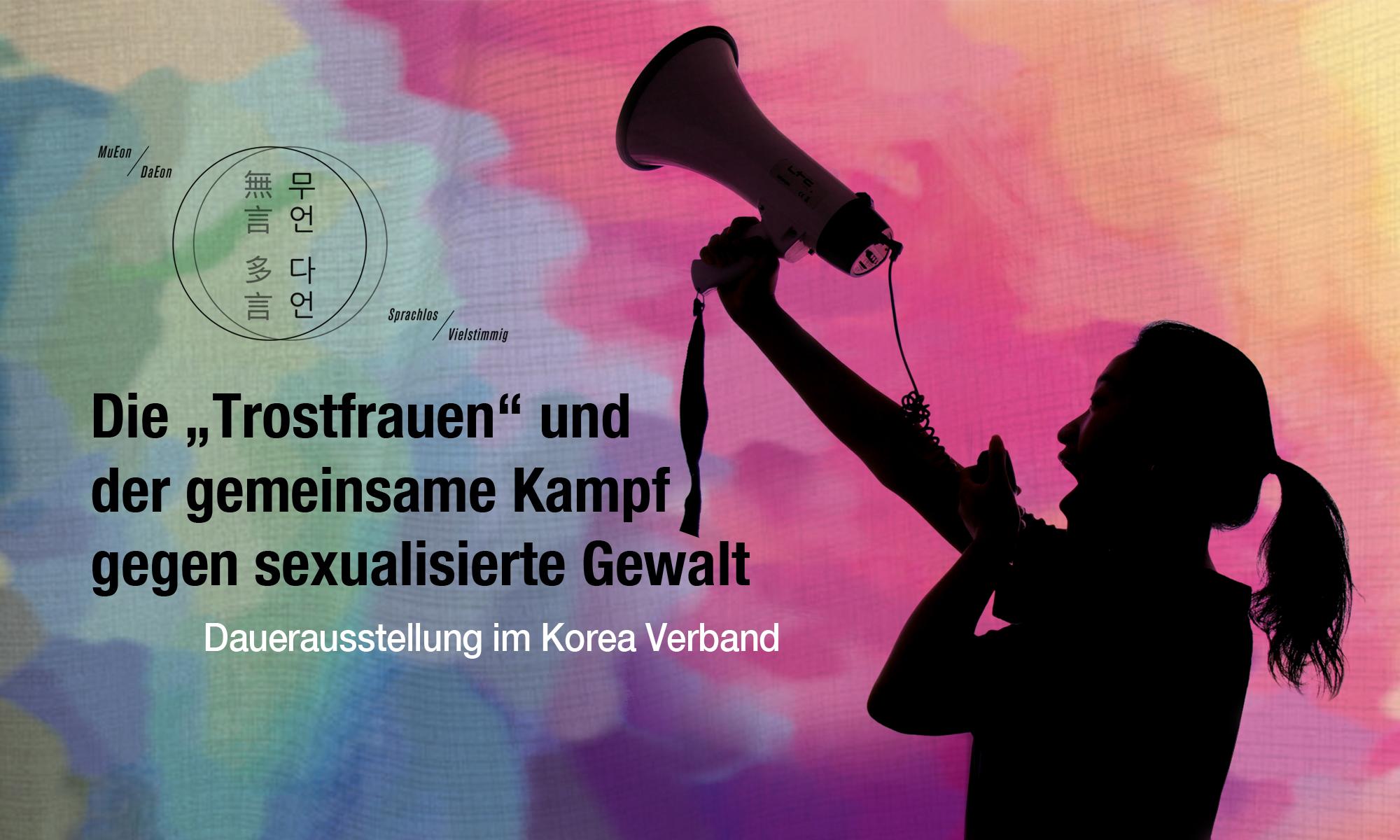 """MuEon DaEon: Die """"Trostfrauen"""" und der gemeinsame Kampf gegen sexualisierte Gewalt"""