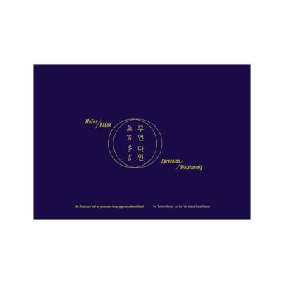 MuEon DaEon Katalog Cover