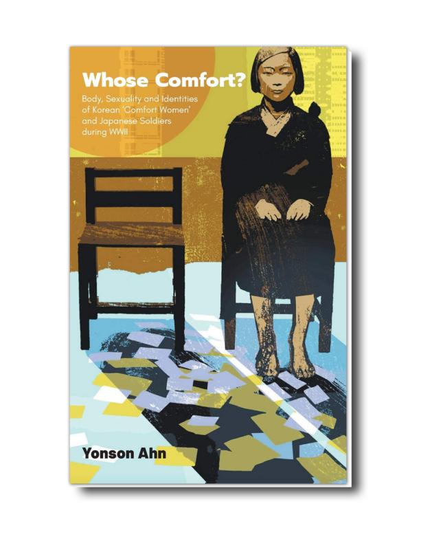 Whose Comfort white