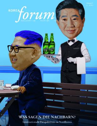 Korea Forum 27