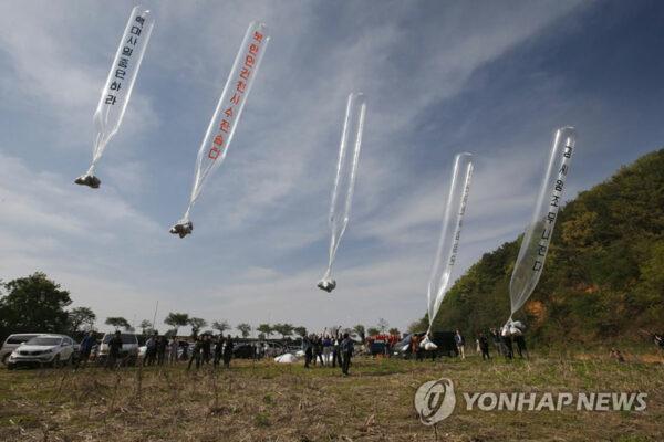 Ballons mit Flugblättern an der innenkoreanischen Grenze