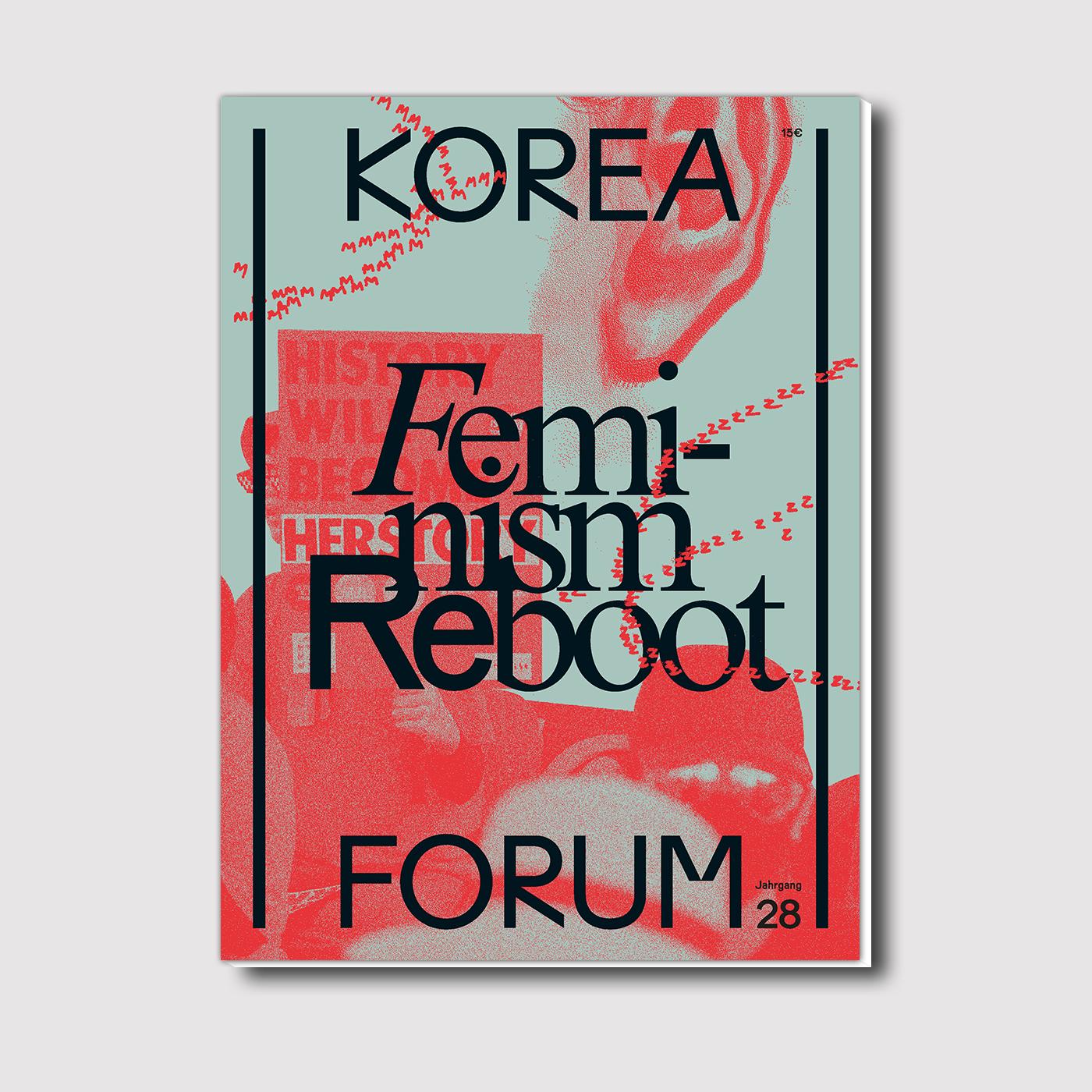 Korea Forum 28