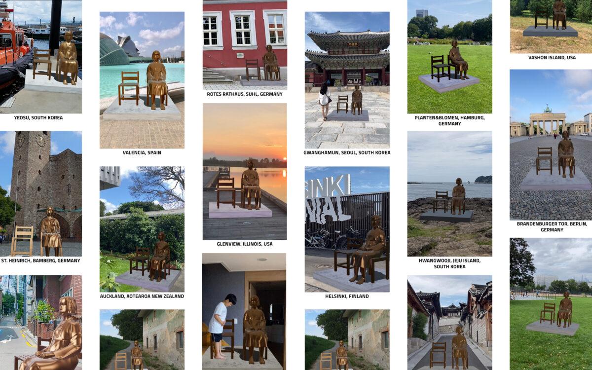Bilder aus der WEB ARi Galerie.